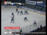 Северсталь - СКА (3:4)   Короткий обзор матча