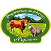 Фермерские продукты   Свежее мясо   Халяль