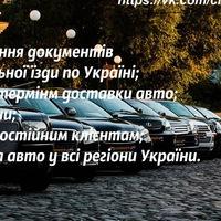 evro.vip.avto
