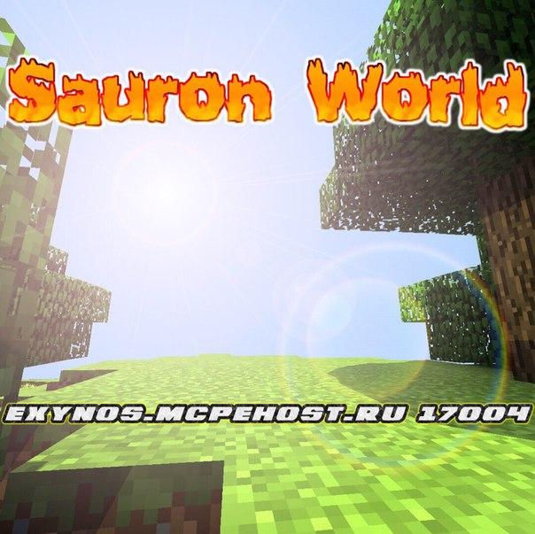 SauronWorld!