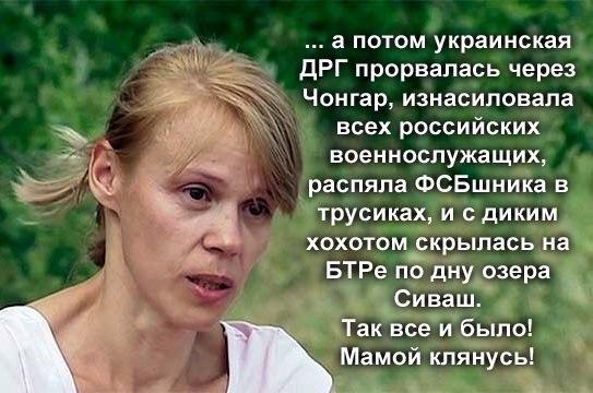 Реакция на провокацию РФ в Крыму должна быть очень серьезной, - Линкявичюс - Цензор.НЕТ 817
