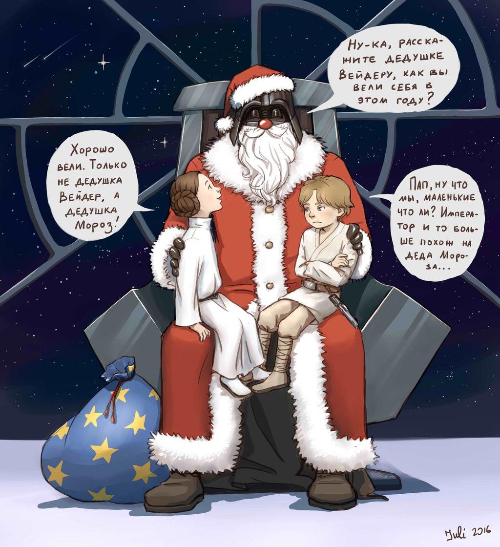 Дедушка Вейдер и новогоднее желание Star Wars