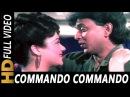 Commando Commando Vijay Benedict, Alisha Chinai Commando 1988 Songs Mithun, Mandakini