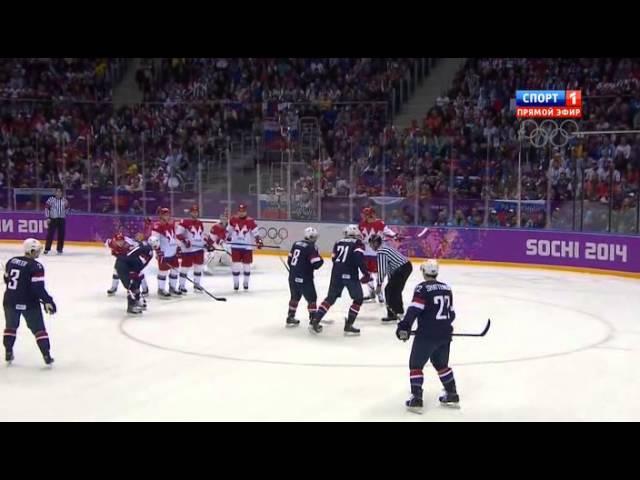 ХХII ЗОИ 2014, Хоккей, Группа B, 2-й тур, Россия - США