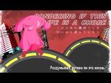 CYBER DIVA - Kaleidoscope Haze (rus sub)