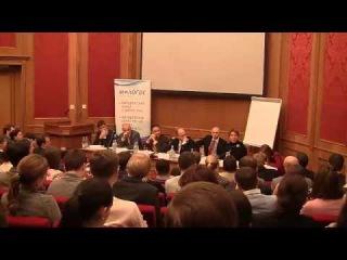 Научный круглый стол Проблемные вопросы новой редакции норм ГК РФ о залоге