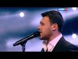 Emin - Забыть Тебя (Песня Года 2015) - 01.01.2016