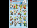 Lego Minifigures SIMPSONS серия 13 (Series 13) Лего Симпсоны минифигурки, Киндер Сюрприз