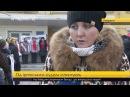 Під Ірпінським судом мітингують