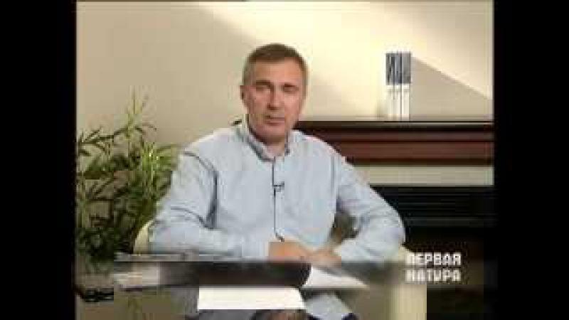Православная психология 01 Дух, душа и ум