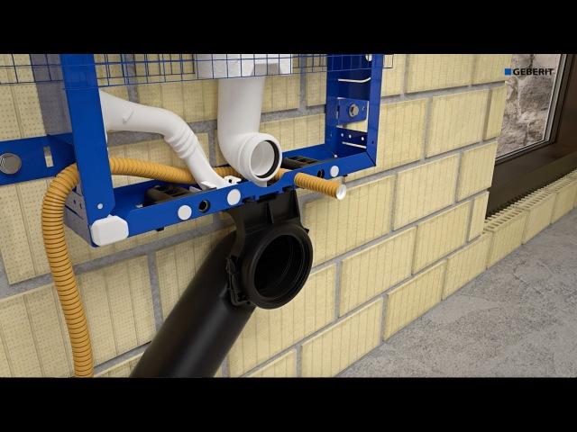 Geberit Concealed Cistern Kombifix Sigma 8cm (2016) - Installation