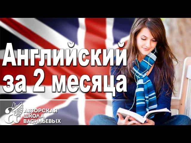Как самостоятельно выучить английский язык дома: с нуля и ...
