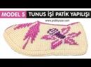 Çiçek ve Yaprak Desenli Tunus İşi Patik Yapılışı - Model 5 - Baştan Sona Anlatımlı - HD