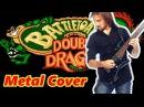 Battletoads Double Dragon OST Metal Medley Cover NES Genesis Dendy Sega