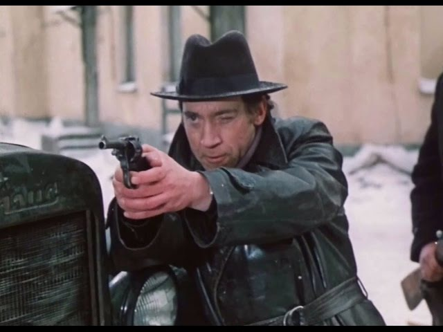 Место встречи изменить нельзя 5 серия (1979)