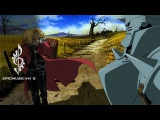 Fukuhara Miho - Let It Out (Fullmetal ALchemist Brotherhood Ending Theme 2) EpicMusicVN