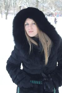 Олександра Яріш
