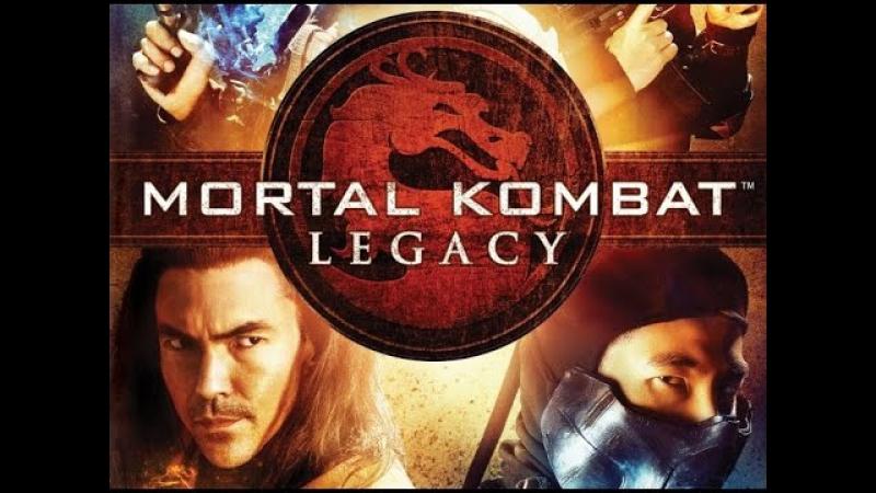 Просто мнение: Смертельная битва: Наследие (Mortal Kombat: Legacy) Wolfing