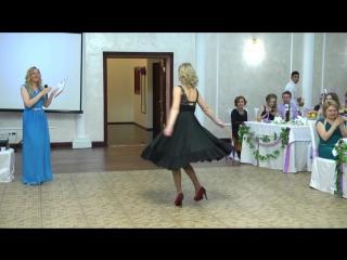 Свадьба Евгения и Христины ведущая Елена Архипова