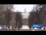 Малые города России- Богородицк - почему его называют -тульским Петергофом