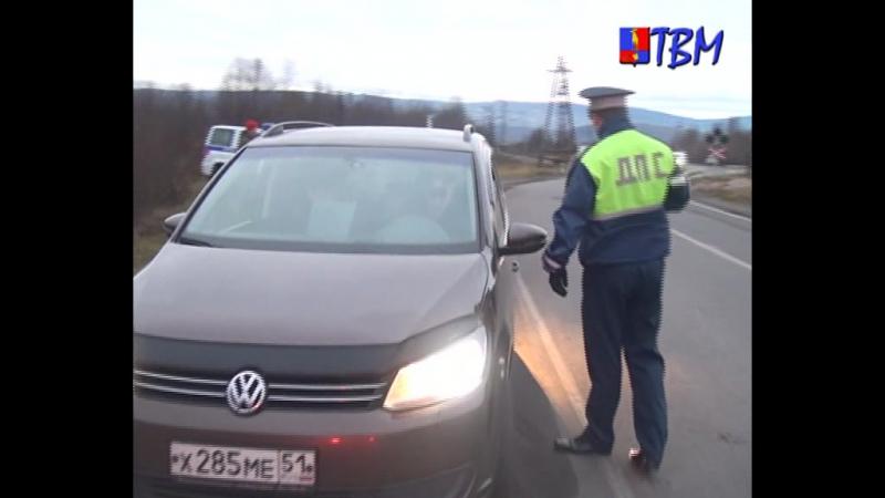 ГИБДД по городу Мончегорску совместно с Военной автоинспекцией провели профилактическое мероприятие «Нет пьянству за рулем»