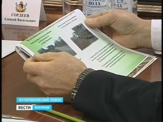 На замену изношенной водопроводной сети в Бутурлиновке потребуется 150 миллионов рублей