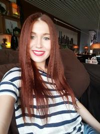 Ирина Масягина