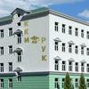 Казанский кооперативный институт (ККИ РУК)