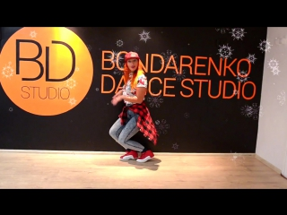 Jingle bells-2016-2017 - BDS