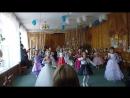 Танец девочек на выпускном 2016