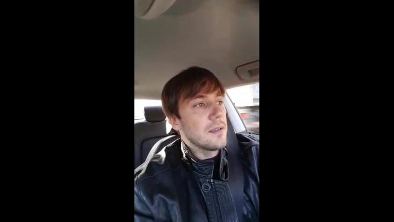 14.09.16: Иван Жидков - привет! (Periscope @ivancarevich1)