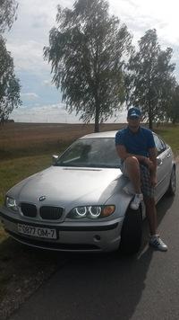 Кирилл Вергейчик