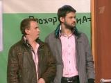 Триод и Диод - СТЭМ (КВН Высшая лига 2010. Вторая 1/4 финала)