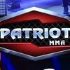 Клуб MMA Патриот