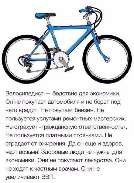https://pp.vk.me/c636124/v636124758/22ad1/_lyiPWCobFo.jpg
