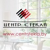 """Центр Стекла"", Витебск"
