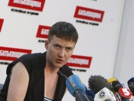 Надія Савченко, Україна, 2016 рік