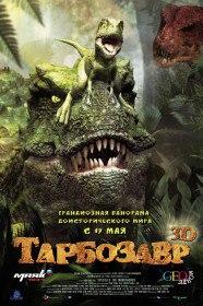 Тарбозавр / Jeombaki: Hanbandoeui Gongryong (2011)