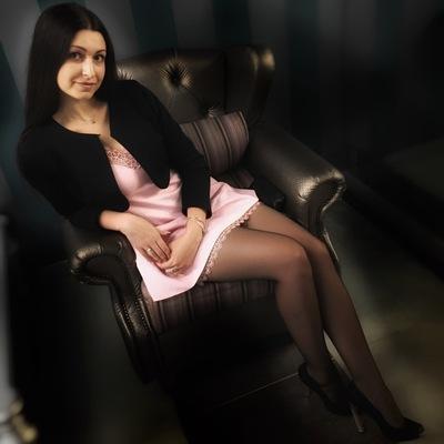 Катерина Вячеславовна