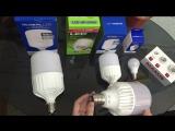 Обзор led ламп E40 мощностью 30w, 40w и 50w