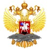 Представительство МИД России в Нижнем Новгороде