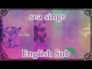 【Lady Panther ft. Hatsune Miku】sea sings «English sub»