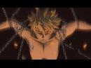 Смерть Наруто - Death of Naruto AMV