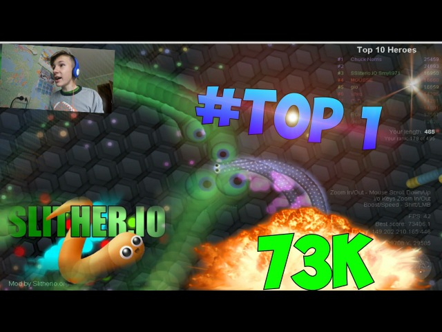 1 TOP 73K || ИГРАЮ В Slither.io ||