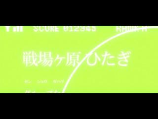 [AniDub] 12 серия - Истории Последствий / Owarimonogatari