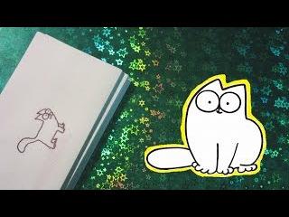 Simon's Cat (Кот Саймона) покадровая анимация на бумаге 15 FPS