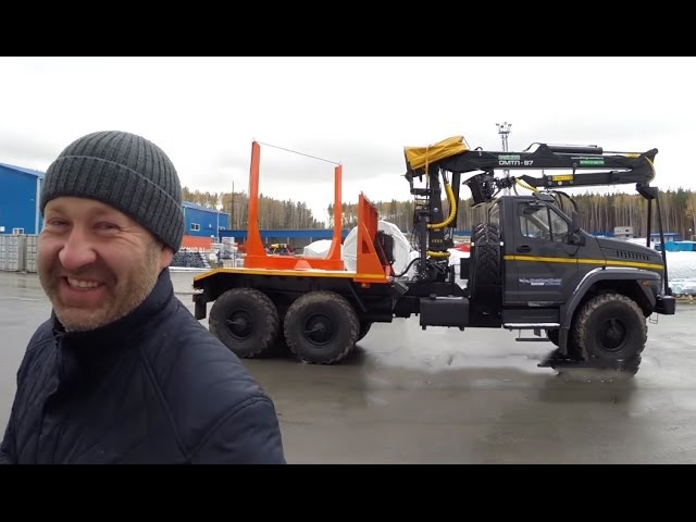 Урал Next с лесным гидроманипулятором Велмаш - УралСпецТранс