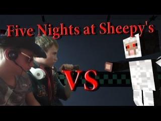 Великое Противостояние -||- Five Nights at Sheepy