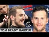 Tom Brady Hairstyle ★ New England Patriots QB NFL ★ Mens Hair