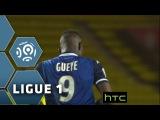 Goal Babacar GUEYE (80') / AS Monaco - ESTAC Troyes (3-1)/ 2015-16